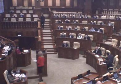 Парламент одобрил новые изменения к Трудовому кодексу и Закону о заработной плате