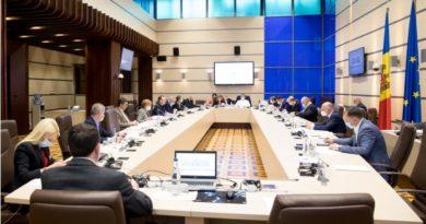 Foto Пленарное заседание парламента состоится в пятницу, 12 марта 4 23.06.2021