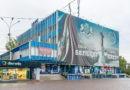 В Молдове торговые центры будут работать и в выходные дни 9 08.03.2021