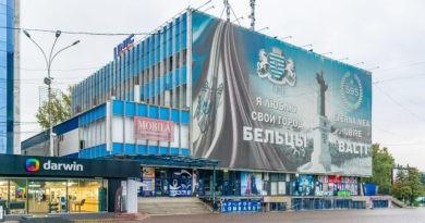 В Молдове торговые центры будут работать и в выходные дни