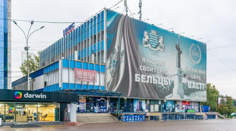 В Молдове торговые центры будут работать и в выходные дни 1 18.04.2021