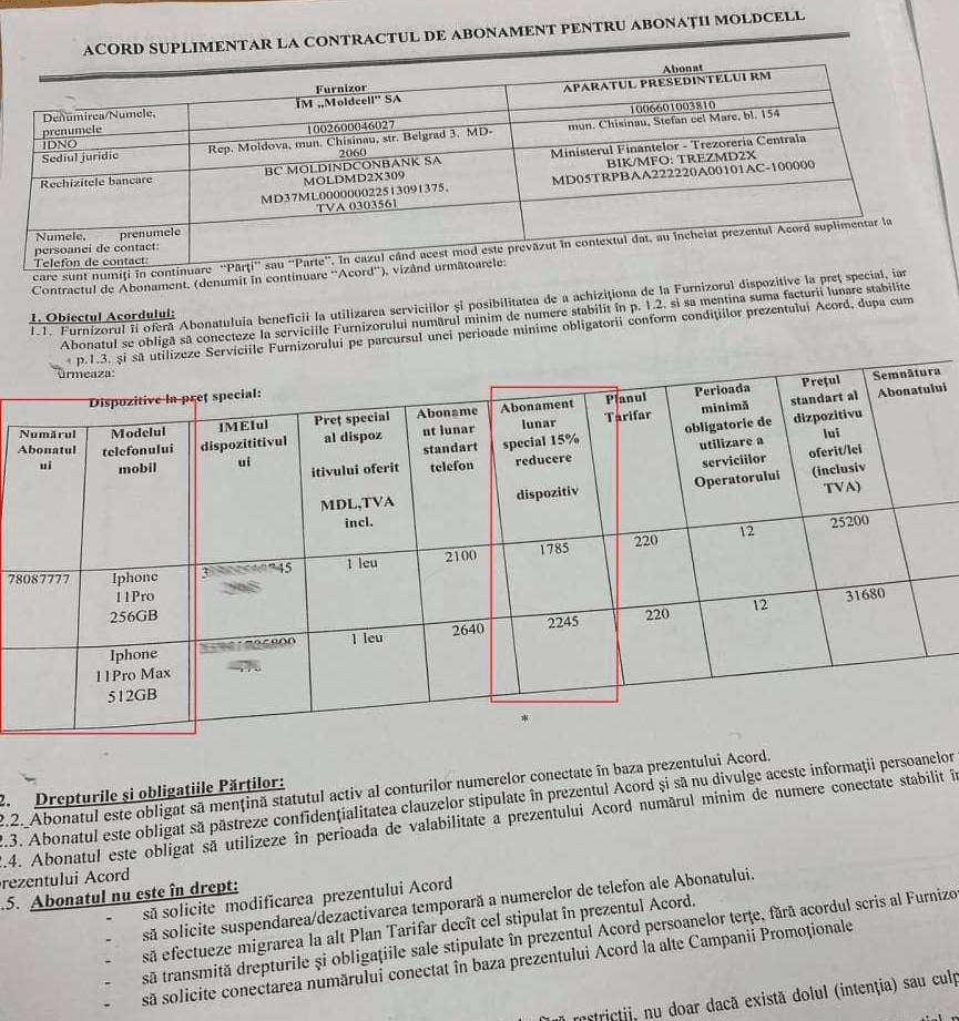 Foto Администрация президента представила доказательства покупки Додоном двух телефонов iPhone 11 Pro 2 29.07.2021