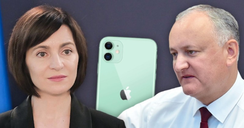 Foto Администрация президента представила доказательства покупки Додоном двух телефонов iPhone 11 Pro 1 29.07.2021