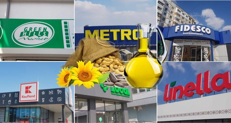 От 26 леев и выше - обзор цен на подсолнечное масло в бельцких торговых сетях 20 17.04.2021