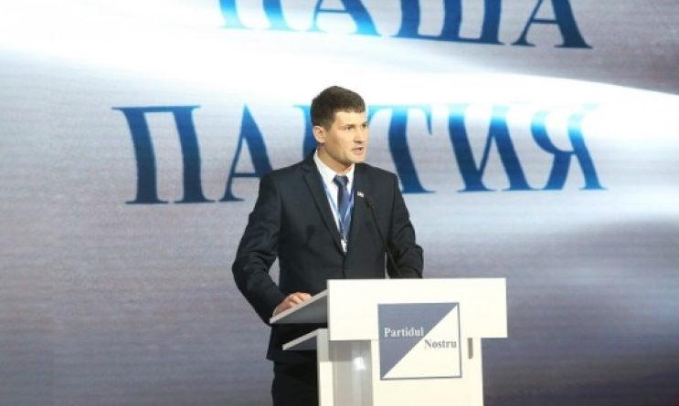 """Примар от """"Нашей партии"""" был признан Апелляционным судом Бэлць виновным в коррупции 40 17.04.2021"""