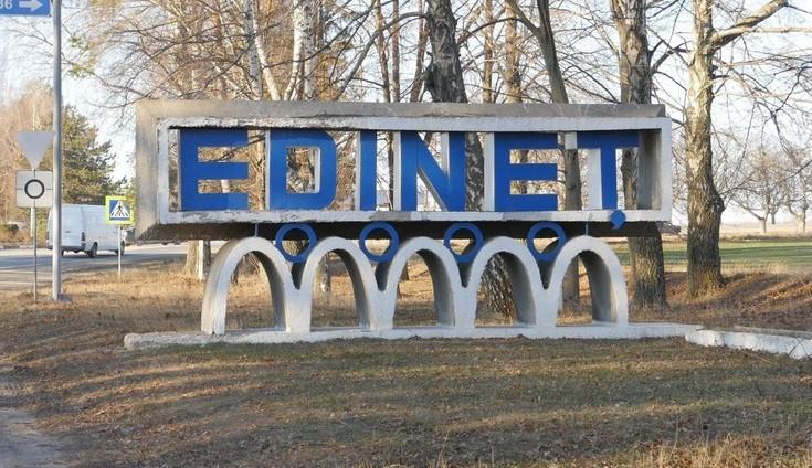 În municipiul Edineţ va fi construită prima biserica românească