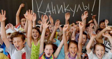 Министерство образования решило продлить весенние каникулы в начальных школах, гимназиях и лицеях на период 9-15 марта 2021 4 11.05.2021
