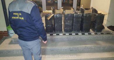 Таможенная полиция Румынии обнаружила крупную партию контрабандных сигарет из Украины 3 11.05.2021