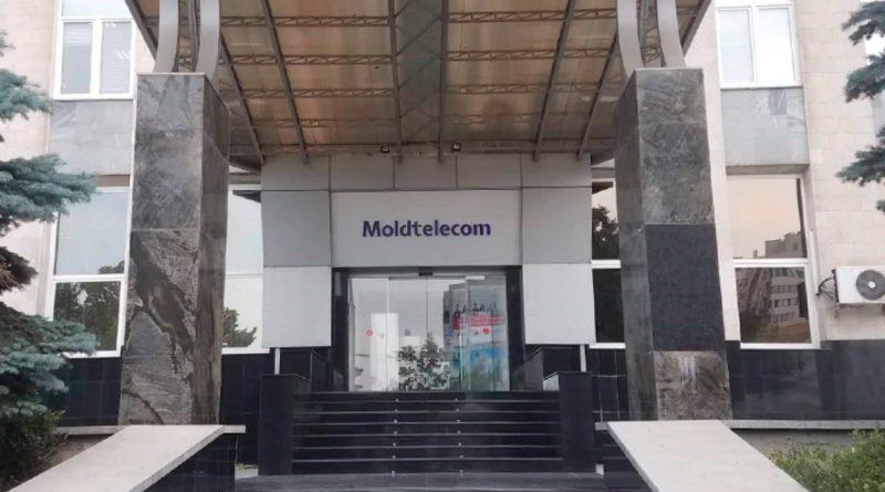 «Moldtelecom» отказалась от бумажных квитанций за услуги мобильной связи и фиксированного интернета 1 17.04.2021