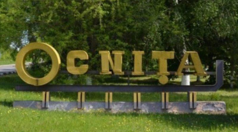 Focare de COVID-19 în raionul Ocnița. 11 localități sub Cod Roșu de răspândire a infecției