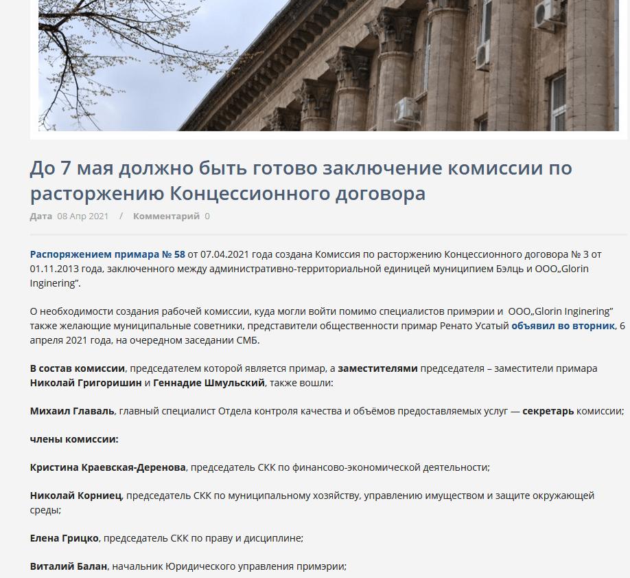 Ремонт ул. Киевской затянется и выльется городу в очень крупную сумму денег 3 11.05.2021