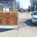 Движение автотранспорта по ул. Киевской с 09 по 14 апреля будет закрыто 6 12.04.2021