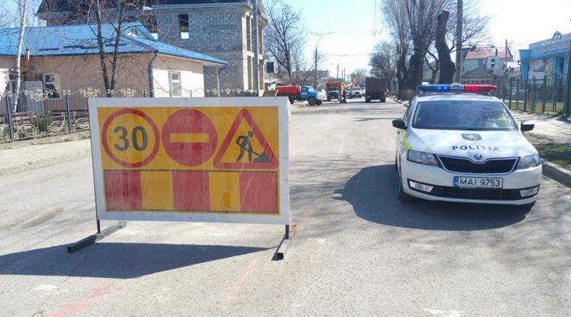 Улица Киевская остаётся закрытой для движения транспорта до 19 апреля 1 17.04.2021