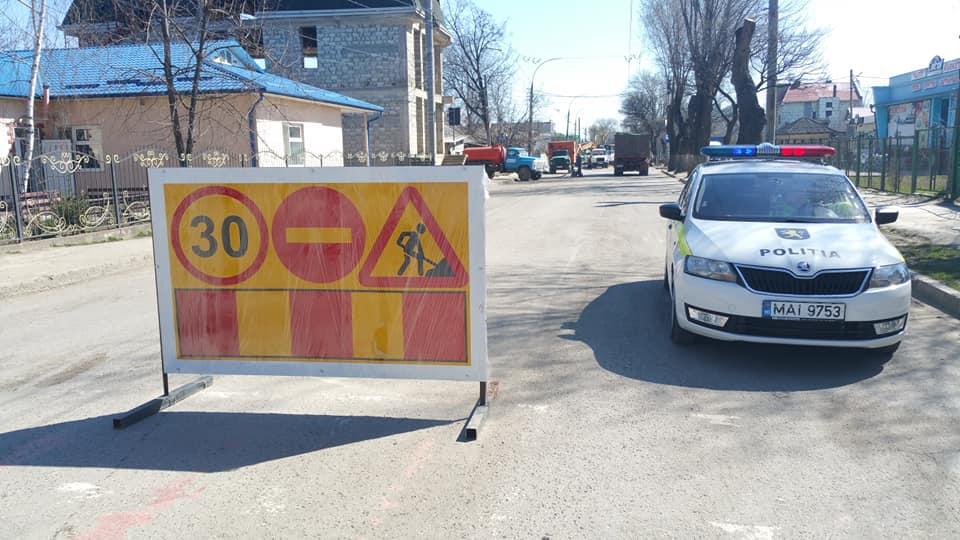 Улица Киевская остаётся закрытой для движения транспорта до 19 апреля 7 17.04.2021