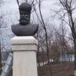 În satul Cobani din raionul Glodeni a fost instalat un bust al domnitorului Mihai Viteazul