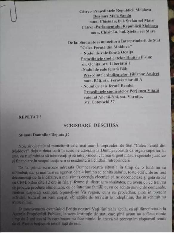 Сотрудники Железной дороги Молдовы призвали депутатов отказаться от половины зарплаты и пособий, чтобы помочь железнодорожникам 2 11.05.2021