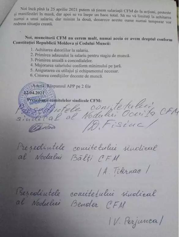 Сотрудники Железной дороги Молдовы призвали депутатов отказаться от половины зарплаты и пособий, чтобы помочь железнодорожникам 4 11.05.2021