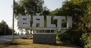 /DOC/ În municipiul Bălți se permite vizitarea parcurilor și a terenurilor de joacă