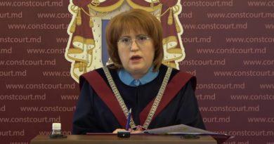 Домника Маноле остается. Конституционный суд отменил решение парламента об отзыве назначения судьи 2 15.05.2021
