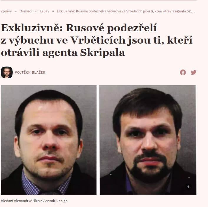 Спецслужбы Чехии заявили, что Петров и Боширов были на месте взрыва в Врбетице 2 11.05.2021