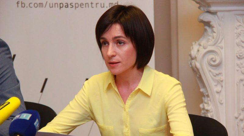 Майя Санду: «Борис Лупашку не сможет войти в здание Конституционного суда» 1 11.05.2021