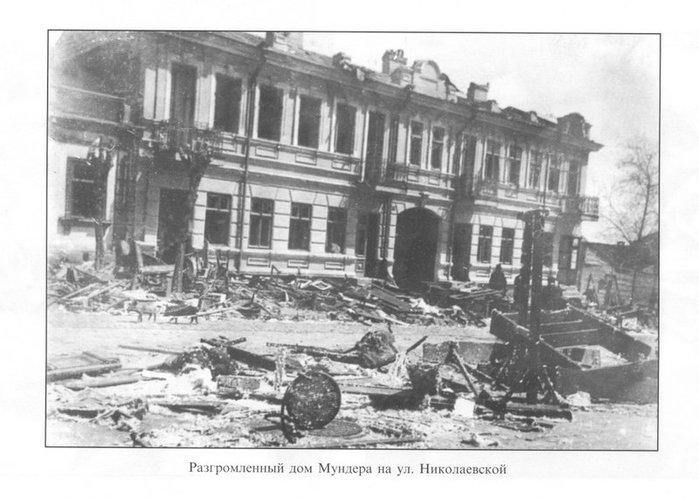 6 апреля 1903 года случился Еврейский погром на улицах Кишинева 4 18.04.2021