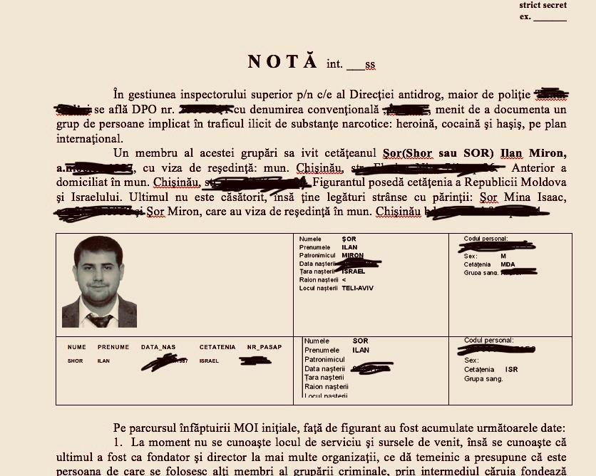 Илана Шора подозревают в причастности к делу о «Колумбийском кокаине» 2 11.05.2021