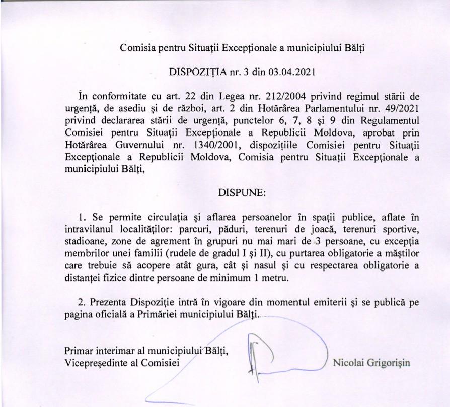 Foto /DOC/ În municipiul Bălți se permite vizitarea parcurilor și a terenurilor de joacă 1 05.08.2021