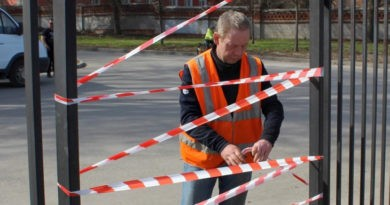 Власти вновь ввели запрет на нахождение граждан в парках и зонах отдыха 5 15.05.2021
