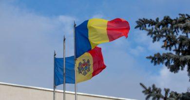Румыния передаст Республике Молдова еще 130 000 доз вакцины 2 18.05.2021