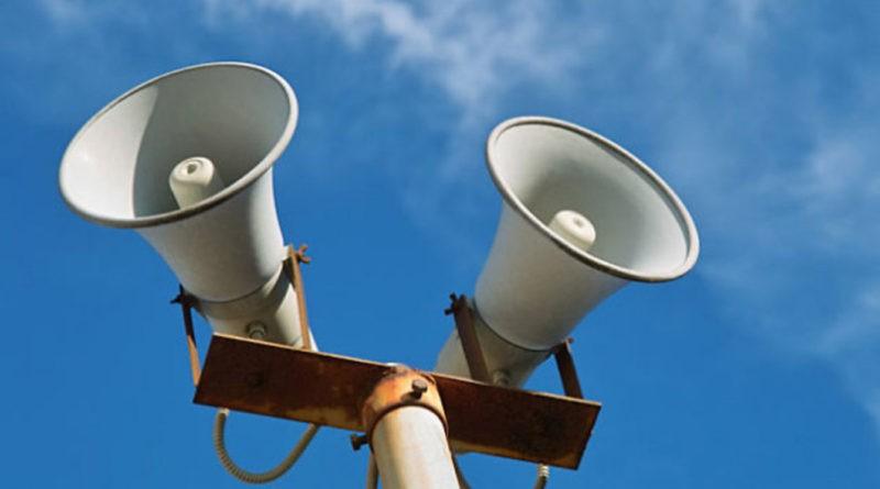 Утром 21 апреля в Бэлць запустят электросирену 1 11.05.2021