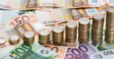 Нацбанк прогнозирует рекордное подорожание евро на этой неделе 6 11.05.2021