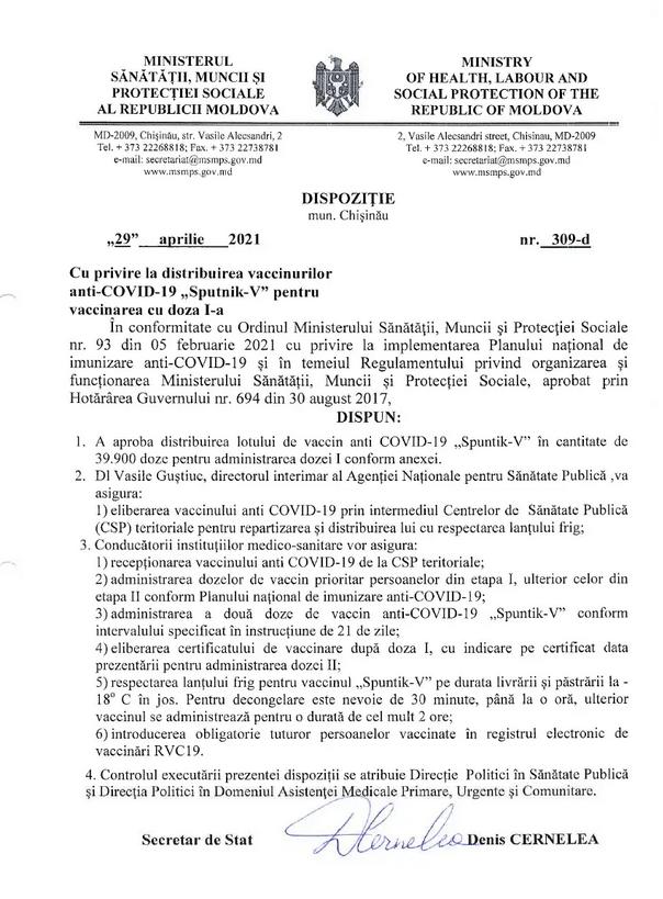 Foto С сегодняшнего дня в Молдове начинается вакцинация Sputnik V 2 22.09.2021