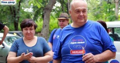 Foto Представитель Демократической партии стал заместителем председателя муниципального избирательного округа Бэлць №2 7 14.06.2021