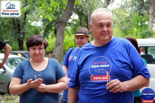 Foto Представитель Демократической партии стал заместителем председателя муниципального избирательного округа Бэлць №2 1 21.06.2021