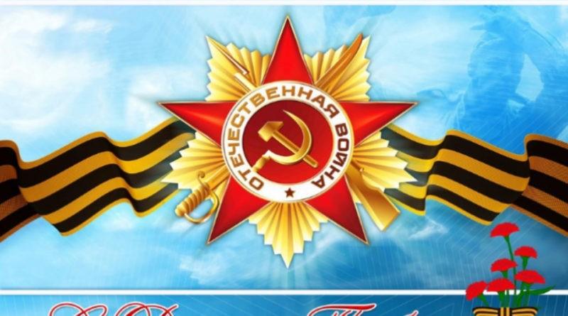"""В Кишиневе 9 мая состоится международный автопробег """"Победа Без Границ"""" 13 12.05.2021"""