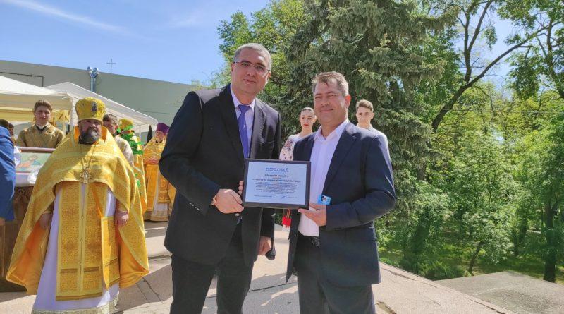 """Foto 4 июня на муниципальном совете новоизбранным """"Почетным гражданам"""" будет выделено по 20 000 леев каждому 1 21.06.2021"""