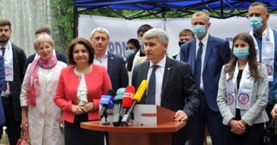 Foto ЦИК зарегистрировала Демократическую партию Молдовы в качестве электорального конкурента 6 01.08.2021