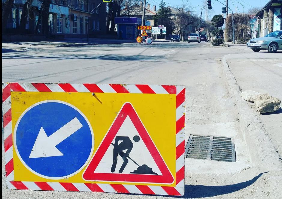 Ситуацию по ул. Киевской объявили чрезвычайной, движение под запретом на неопределенный срок 9 11.05.2021
