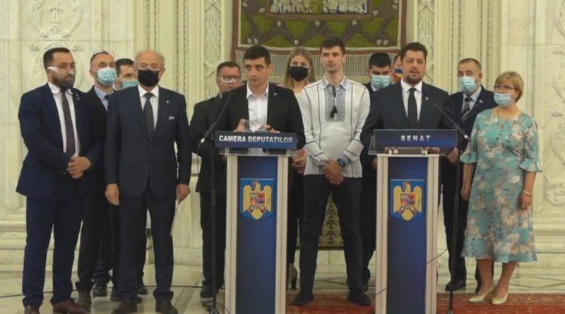 Foto Румынская партия консерваторов «Альянс за объединение румын» примет участие в досрочных парламентских выборах 1 22.09.2021