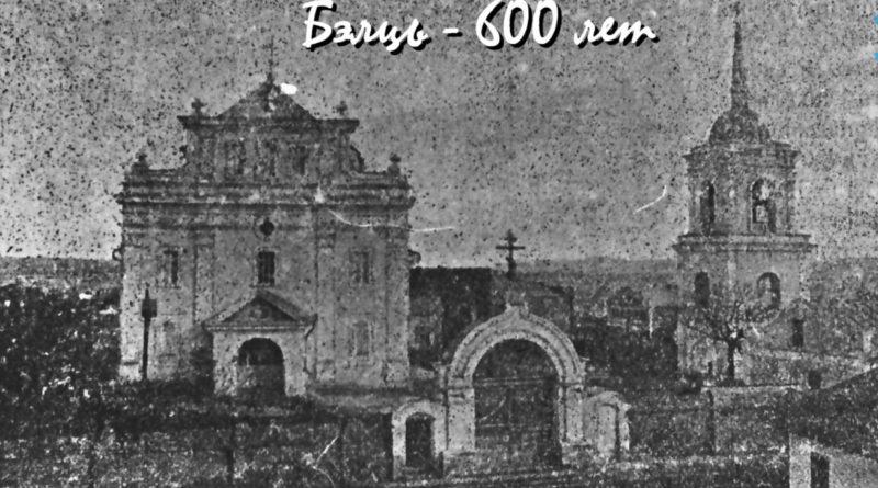 Foto Развлекательная программа в честь 600-летия города Бэлць 1 23.06.2021