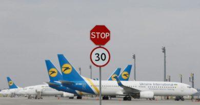 Foto Украина прекращает авиасообщение с Белоруссией 4 25.07.2021