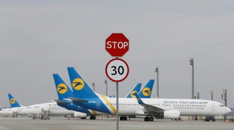 Foto Украина прекращает авиасообщение с Белоруссией 1 23.06.2021