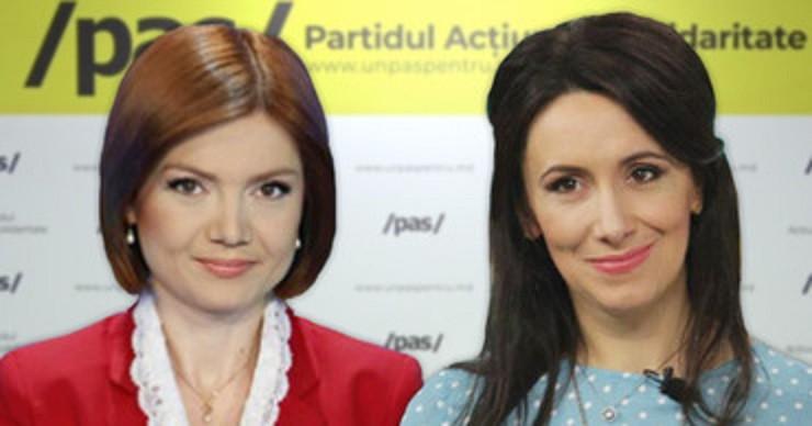 Foto Ната Албот и Наталья Давидович оказались в списке кандидатов PAS 1 22.09.2021