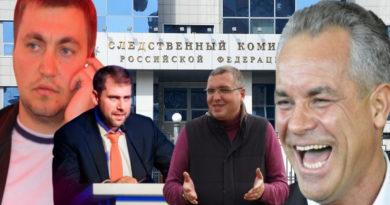 Foto СИБ: Есть доказательства, подтверждающие причастность Плахотнюка, Платона, Шора и Усатого к процессу отмывания денег в Российской Федерации 4 24.07.2021