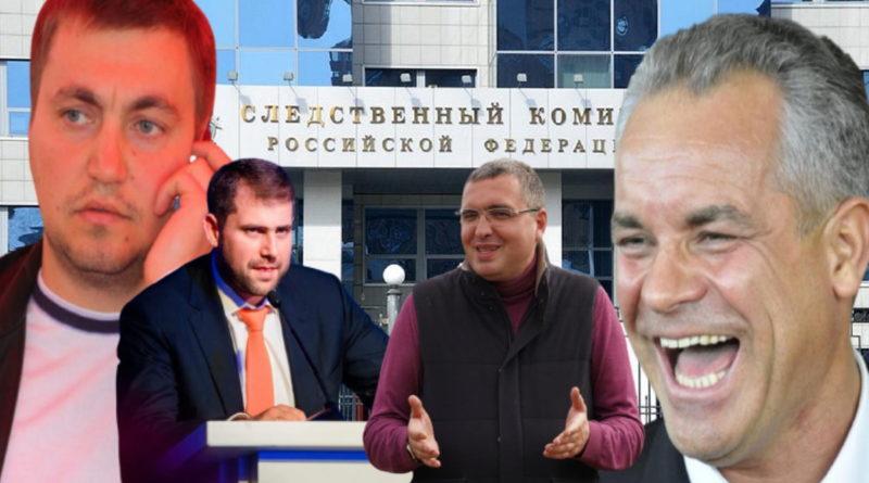 Foto СИБ: Есть доказательства, подтверждающие причастность Плахотнюка, Платона, Шора и Усатого к процессу отмывания денег в Российской Федерации 1 18.09.2021