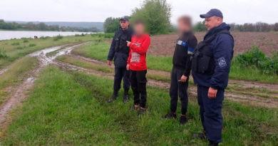 Doi copii care s-au pornit să viziteze locurile din împrejurimi au pus pe jar polițiștii de frontieră din raionul Soroca