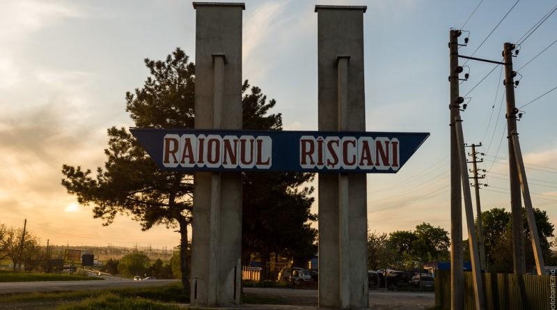 /DOC/ Locuitorii raionului Râșcani nu vor avea acces în cimitire de Paștele Blajinilor