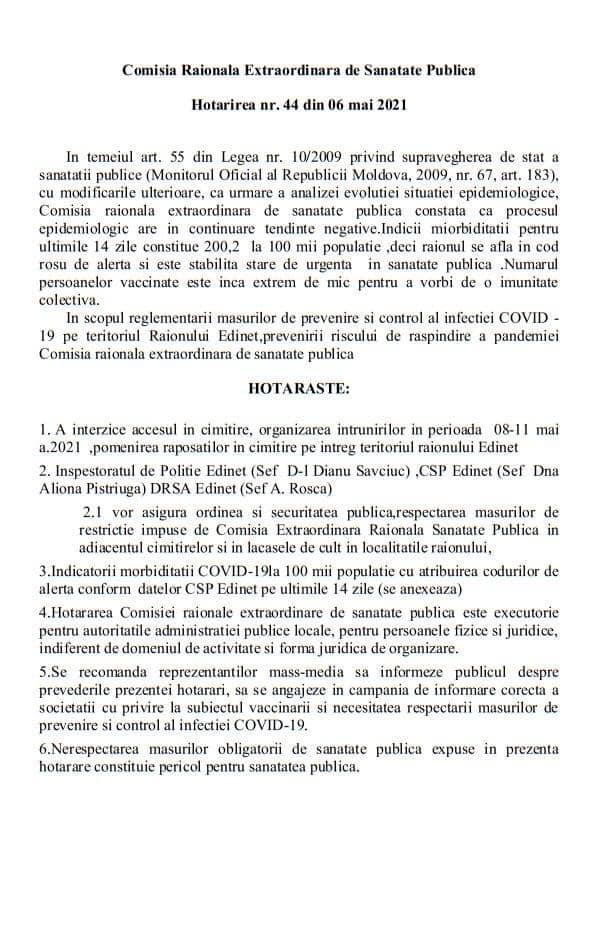 Foto /DOC/ Locuitorii raionului Edineț nu vor mai avea acces în cimitire de Paștele Blajinilor 1 18.09.2021
