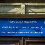 Центральная избирательная комиссия определила список партий в бюллетенях 6 15.05.2021